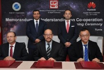 هواوي توقّع اتفاقا جديدا لإنجاح التحّول الرقمي في تونس وفي العالم العربي