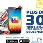 وسائل الاعلام التونسية و اتصالات تونس يحتفلون بإطلاق الكشك الرقمي الأوّل في  تونس و ٳفريقيا TT Presse
