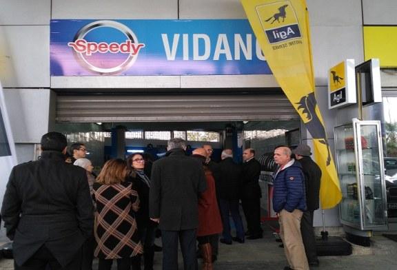 اتفاقية شراكة بين عجيل و سبيدي لتقديم الخدمات و الصيانة