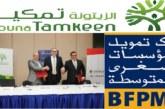 توقيع اتفاقيات بين HONORIS تونس ،الزيتونة تمكين و بنك تمويل المؤسسات الصغيرى والمتوسطة