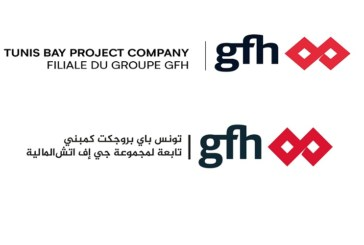 شركة-تونس باي بروجاكت كمبني-تعين  زياد  الجويني رئيساً تنفيذياً
