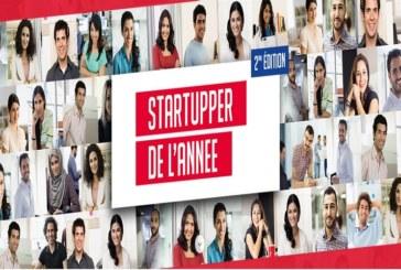 طوطال تونس تعلن عن الـ 15 مترشحا للدور النهائي في مسابقة Challenge Startupper de l'Année par Total