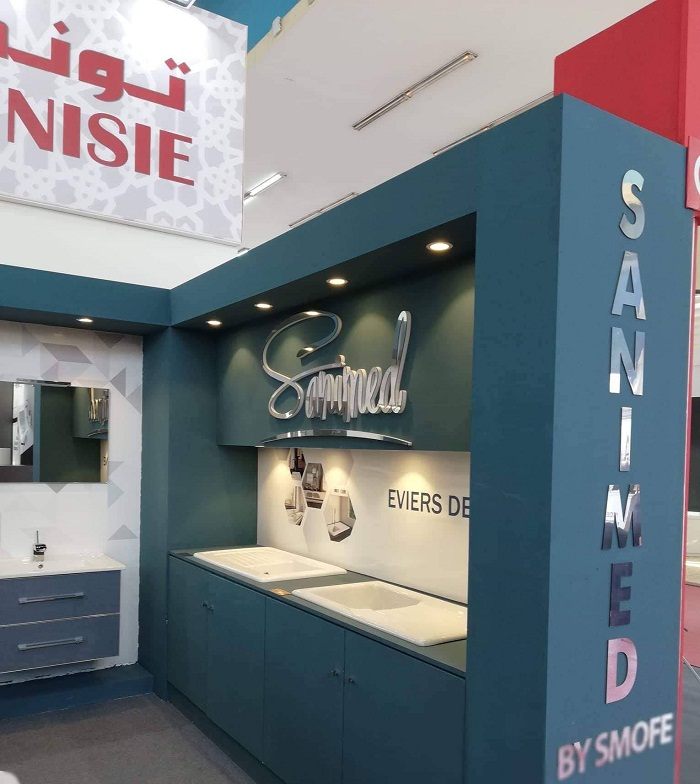 صانيماد تعزّز توسّعها العالمي وتشارك في النسخة 22 من صالون باتيماك 2019 بالجزائر