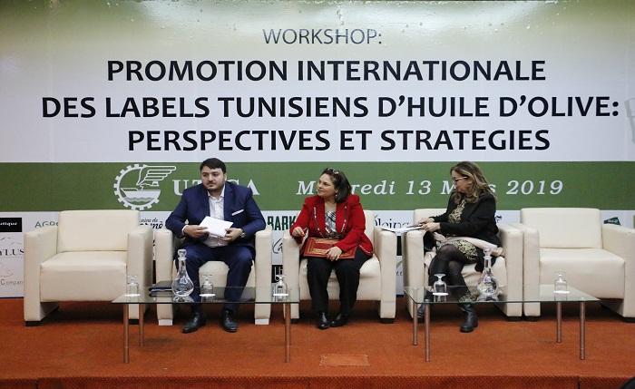 زيت الزيتون التونسي المعلّب : تطوير الصادرات ... التحديات والاستراتيجيات