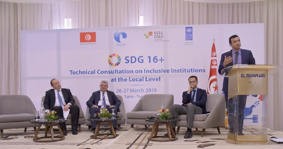 تعزيز ديناميكيات إنشاء مؤسسات محلية شاملة – الهدف 16 من خطة التنمية المستدامة لعام 2030