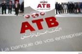 البنك العربي لتونس : انطلاق تدشين مخابر الإعلامية ب3 ولايات في الجنوب