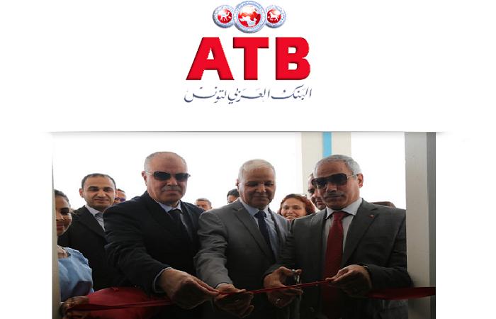 انطلاق تدشين مخابر الإعلامية التي بعثها البنك العربي لتونس ب3 ولايات في الجنوب