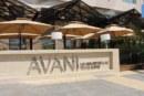 """بحضور وزير السياحة  : التدشين الرسمي لنزل """" AVANI Les Berges du Lac Tunis"""""""