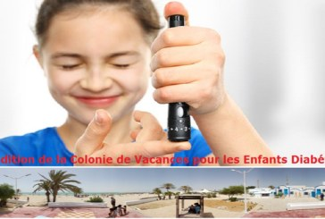 الدورة الثالثة من المعسكر الصيفي الخاص بالاطفال المصابين بداء السكري