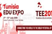 الدورة الرابعة لمعرض تونس للتعليم
