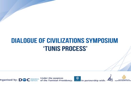 مسار تونس: من أجل علاقة إسلام-أوروبا أمتن