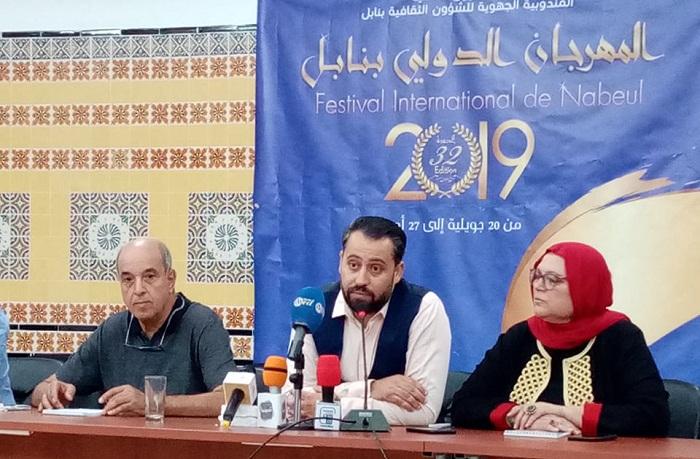 مهرجان نــابل الدولي : برمجة 18عرضا ب350 ألف دينا