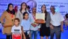 Concours tunisien des produits du terroir7