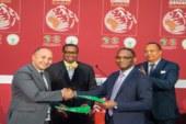 التجاري وفا بنك يوقع مذكرة تفاهم مع صندوق الضمان الإفريقي لفائدة رائدات الأعمال