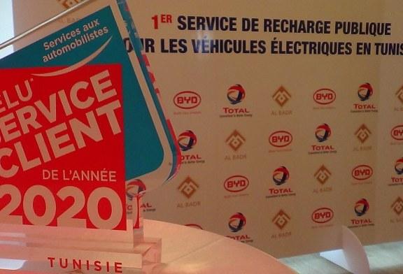 طوطال تونس تدشن أول محطة عمومية في الجمهورية لشحن للسيارات الكهربائية