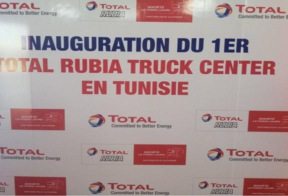 طوطال تونس تفتتح أول مركز « TOTAL RUBIA TRUCK CENTER »