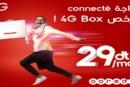 Ooredoo  تقدم عرض ترويجي Box 4G بسرعة فائقة في الانترنات و بأسعار منخفضة
