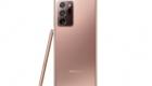 Galaxy Note20 Ultra_Back_Mystic Bronze