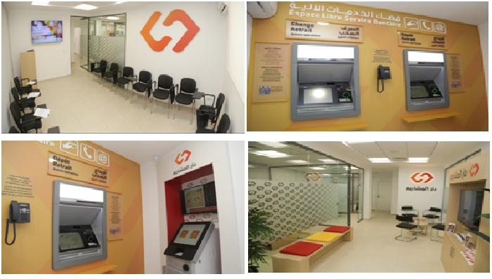 """التجاري بنك يطلق مبادرة """"دار المشاريع"""" لمرافقة المؤسّسات الصّغرى"""