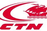 الشركة التونسية للملاحة :  تغييرات على برمجة الرحلات