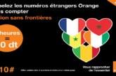 أورنج تونس تمنح مشتركيها الجديد وتطلق حصريا عروض جديدة نحو أرقام أورنج في الخارج