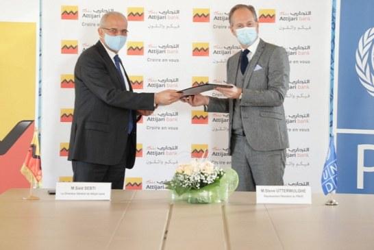 حفل توقيع بين التجاري بنك وبرنامج الأمم المتحدة الإنمائي من أجل ريادة الأعمال وإدماج أهداف التنمية المستدامة في تونس