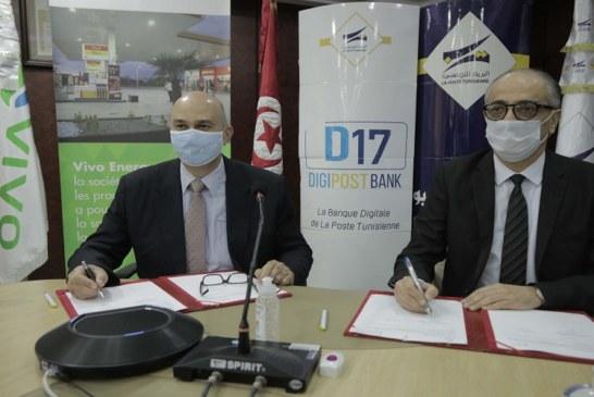 توقيع اتفاقية شراكة استراتيجية بين البريد التونسي وشركة فيفو إنرجي تونس