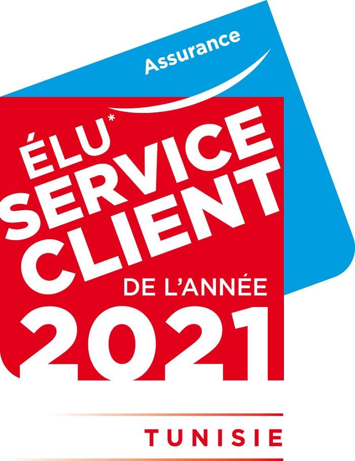 """تأمينات الزيتونة تكافل تتحصّل على جائزة علامة الجودة """"أفضل خدمة حرفاء لسنة 2021"""" للسنة الثّانية على التّوالي"""